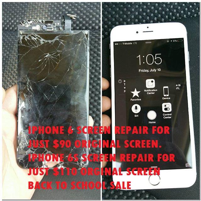 Tech Lobby - Phone Repair